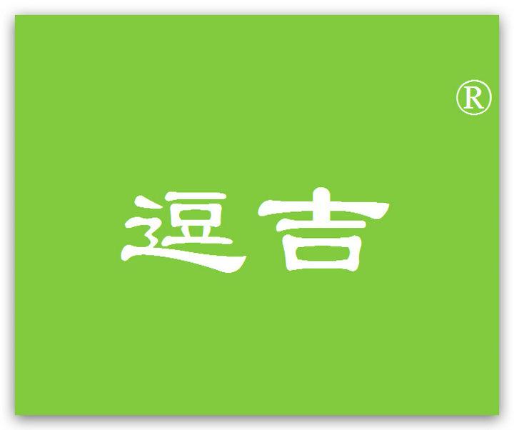 Xnip2021-08-16_20-52-48.jpg