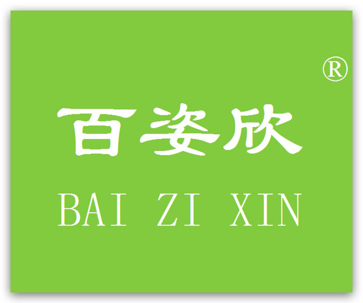 Xnip2021-08-16_20-54-54.jpg