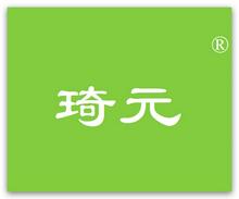 5类商标转让-医疗医药商标转染-琦元